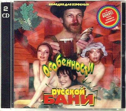 lyubov-niginskaya-devushki-v-saune